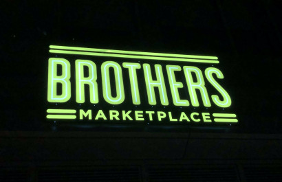 Brothers Marketplace in Cambridge, MA.