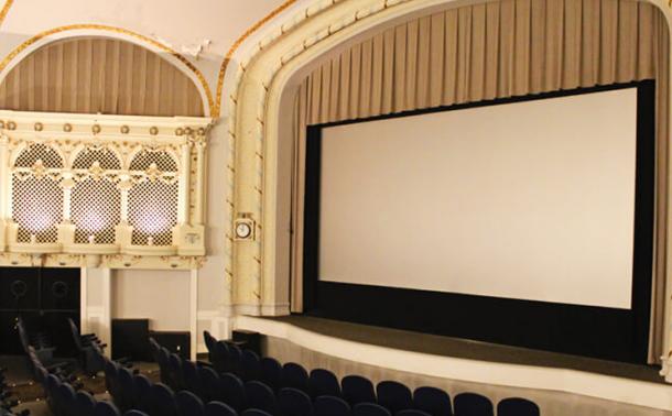 The Capitol Movie Theatre