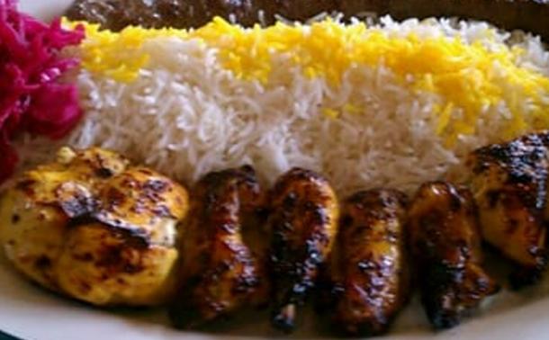 Sabzi Persian Chelow Kabab